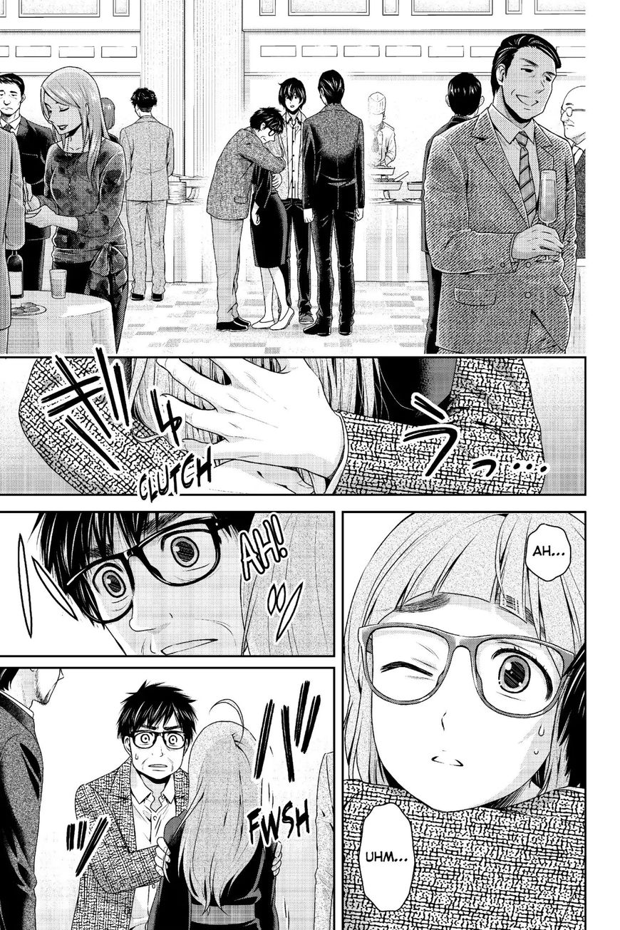 Domestic Girlfriend, Chapter 210 A Certain Writer's Past image 004
