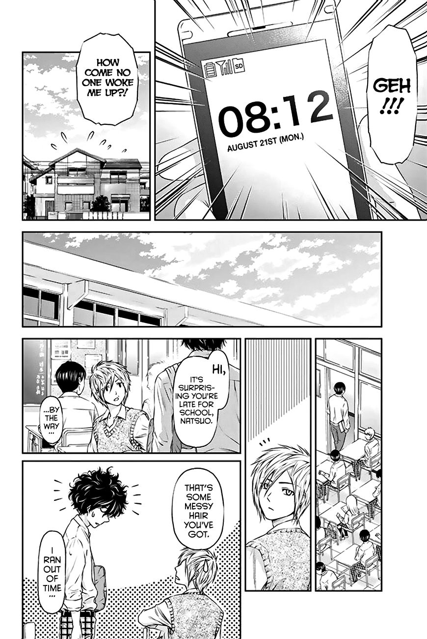 Domestic Girlfriend, Chapter 3 I Can't Communicate Well image 009