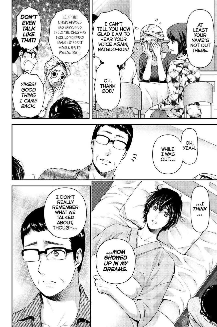 Domestic Girlfriend, Chapter 188 Signs of Life image 002