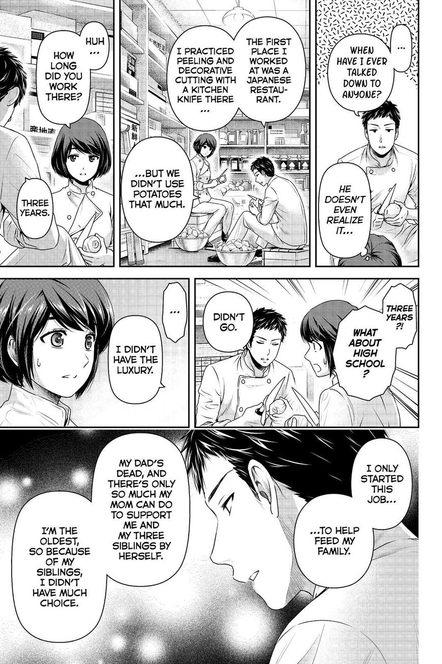 Domestic Girlfriend, Chapter 180 Yet Another Side image 013