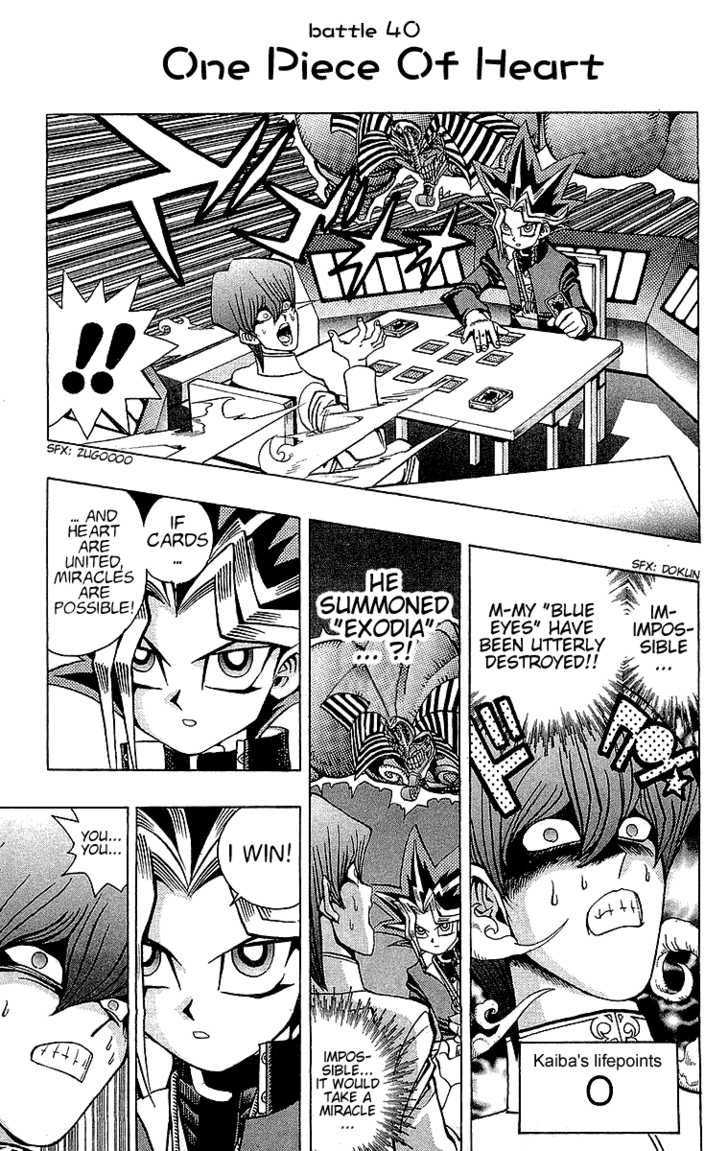 Yu Gi Oh, Chapter Vol.05 Ch.040 - One Piece Of Heart image 002