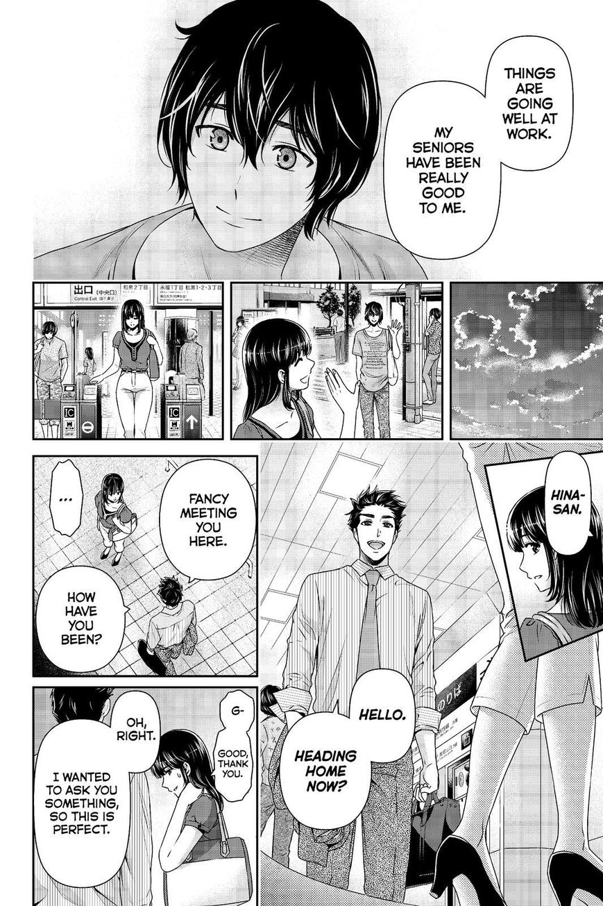 Domestic Girlfriend, Chapter 180 Yet Another Side image 006