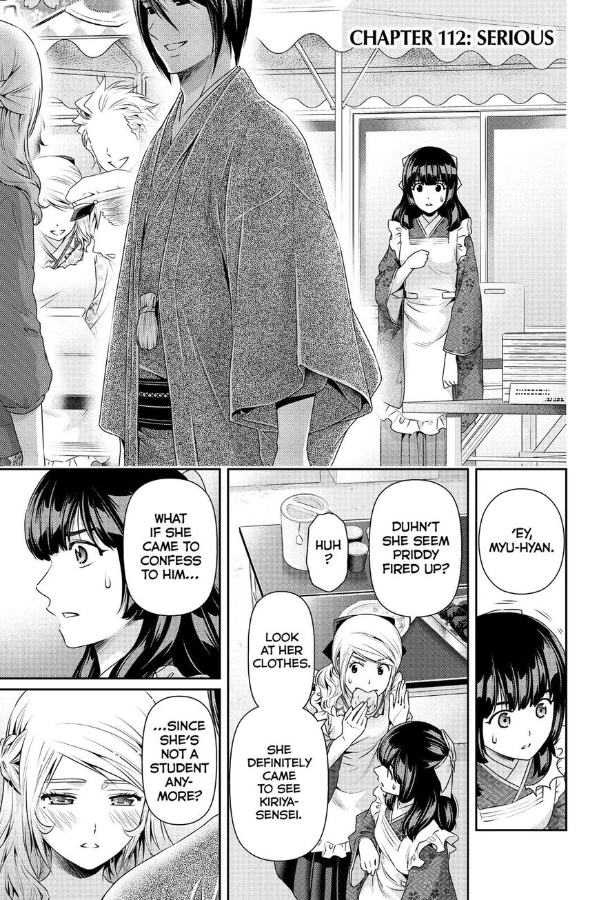 Domestic Girlfriend, Chapter 112 Serious image 001