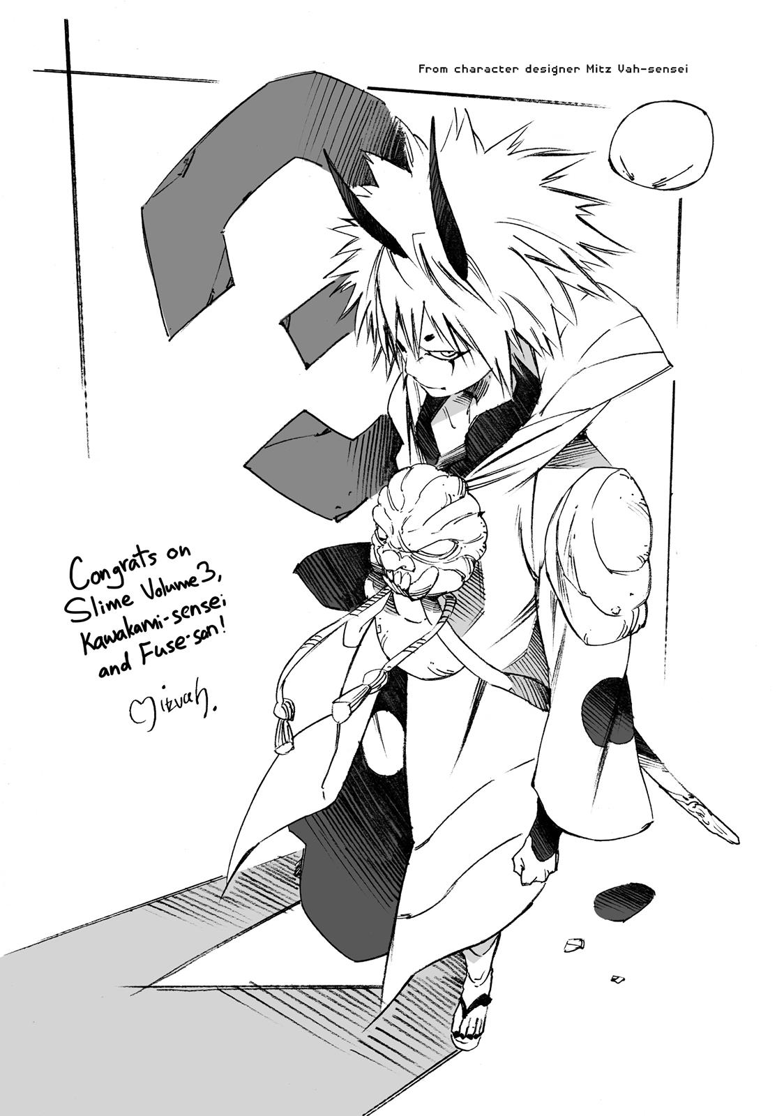 That Time I Got Reincarnated As A Slime, Chapter 17.5 image 022