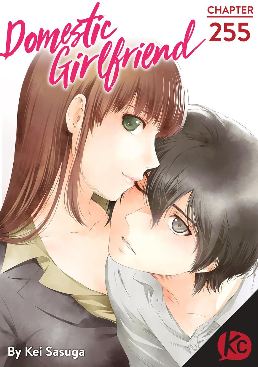 Domestic Girlfriend, Chapter 255 image 001