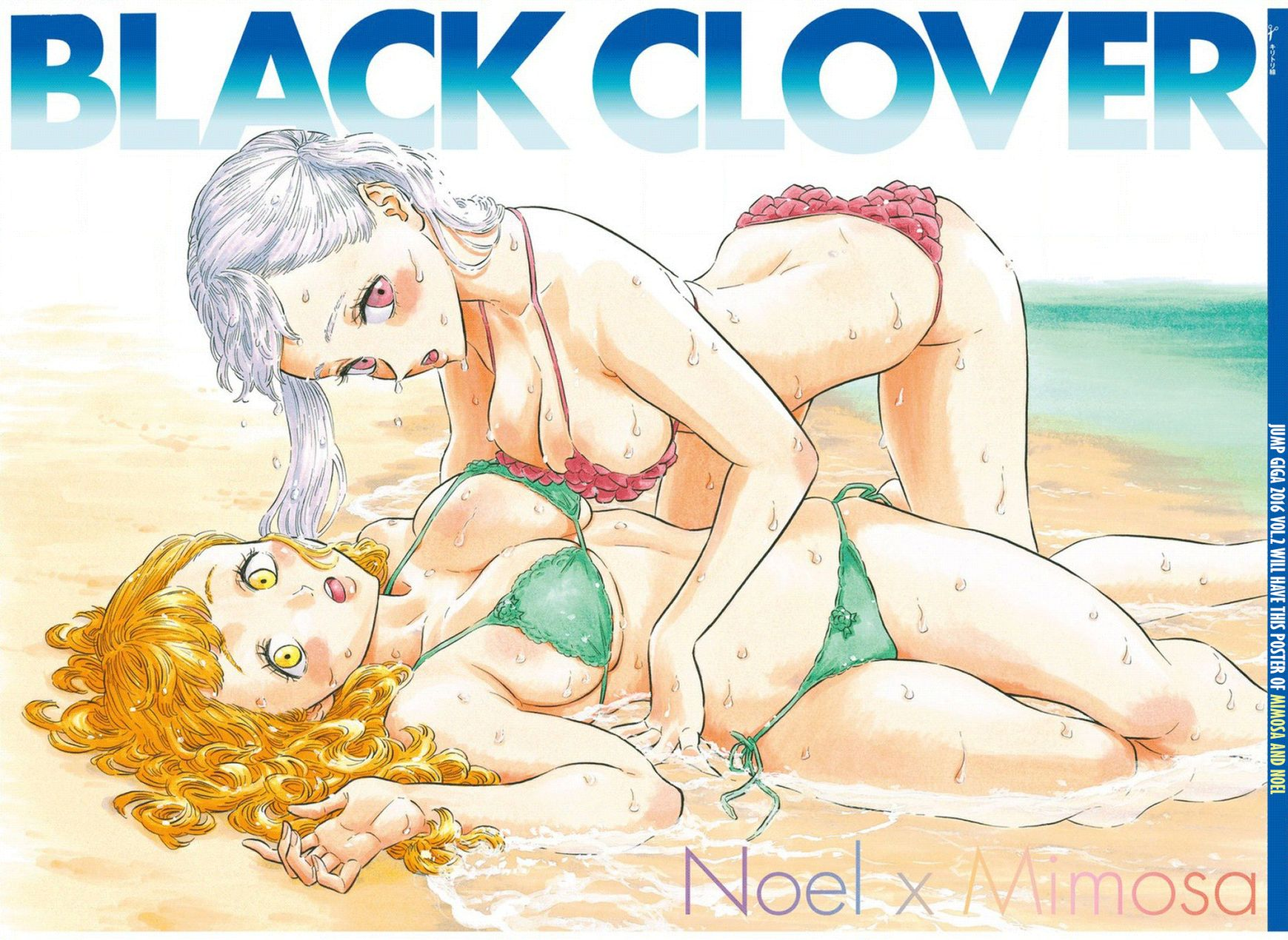 Black Clover, Chapter 74 Proof of Being Correct (Jaimini's~box~ Ver.) image 017