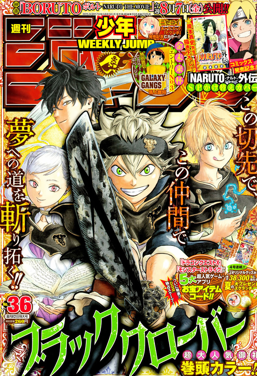 Black Clover, Chapter 24 The Riot At The Castle Town image 002