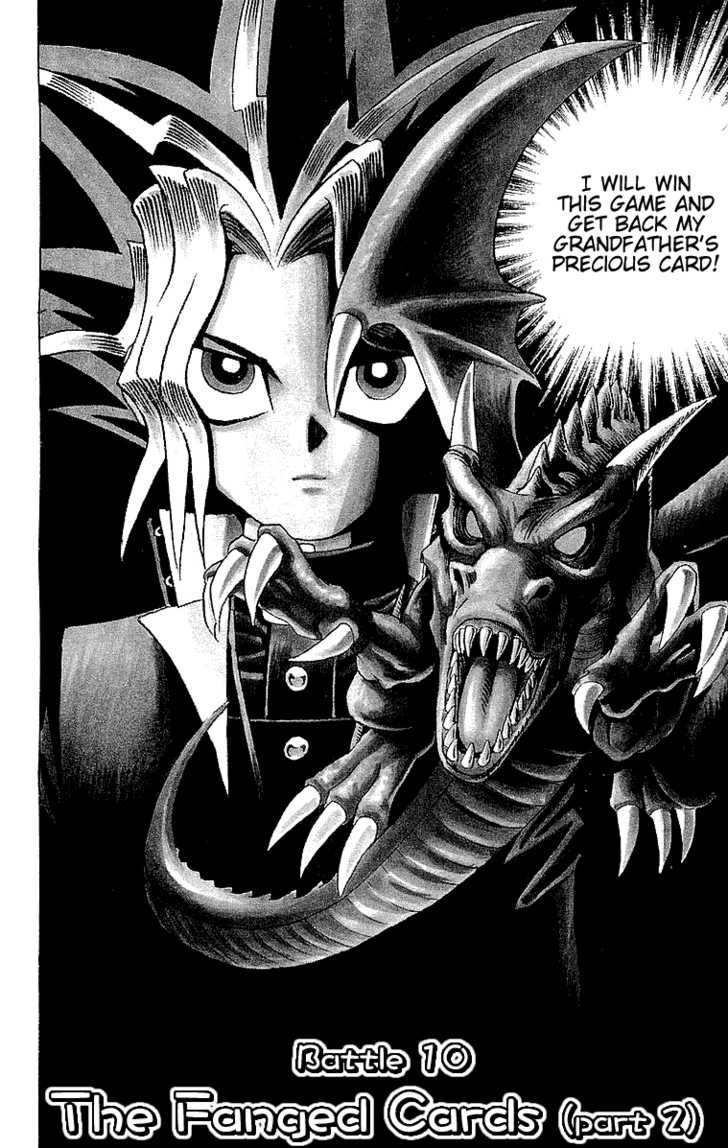 Yu Gi Oh, Chapter Vol.02 Ch.010 - The Fanged Cards, Part 2 image 003