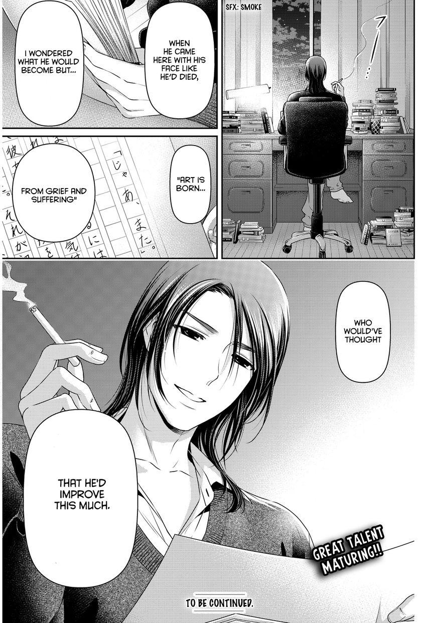 Domestic Girlfriend, Chapter 67 The New Year Without Hina image 023