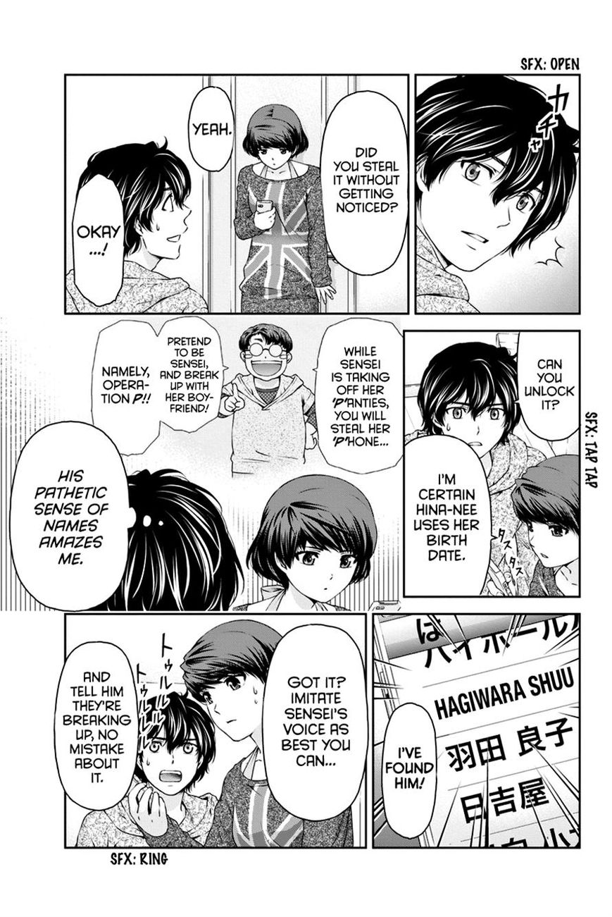 Domestic Girlfriend, Chapter 8 Execute the plan! image 014