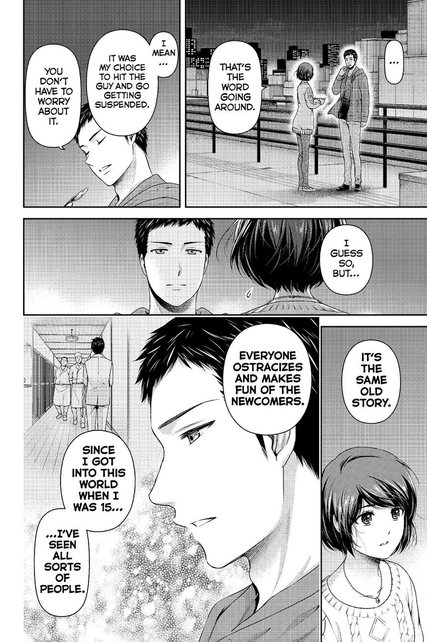 Domestic Girlfriend, Chapter 229 image 011