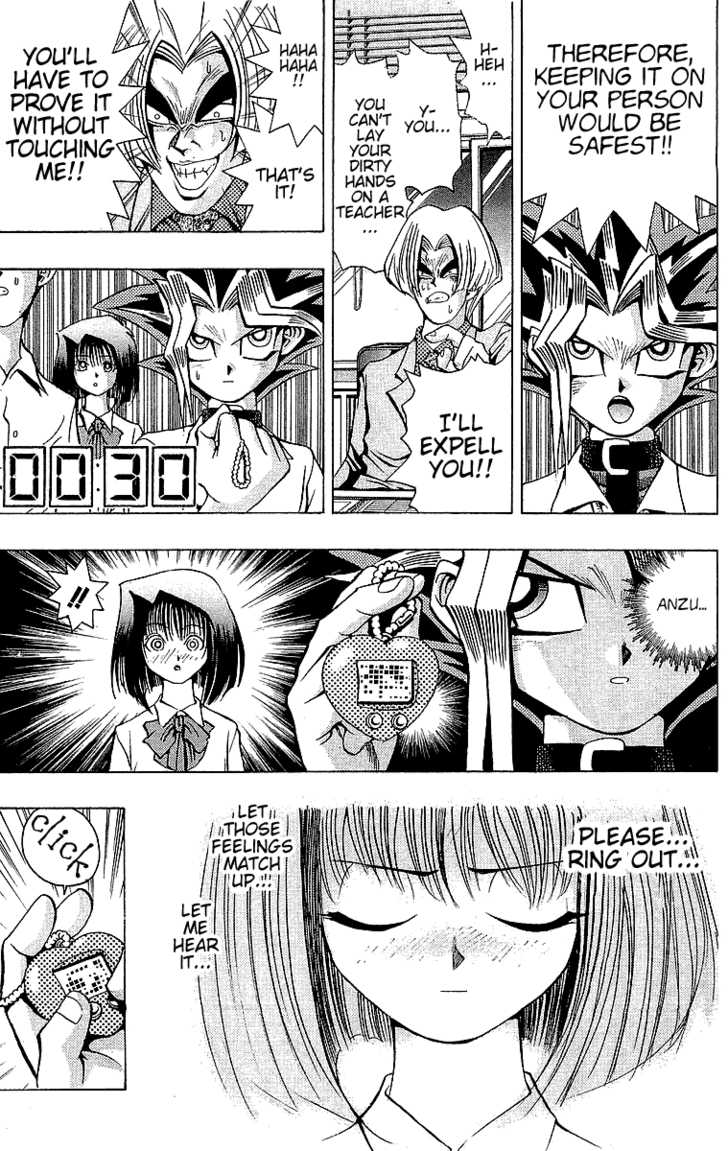 Yu Gi Oh, Chapter Vol.05 Ch.041 - Let Us Find Love!! image 022