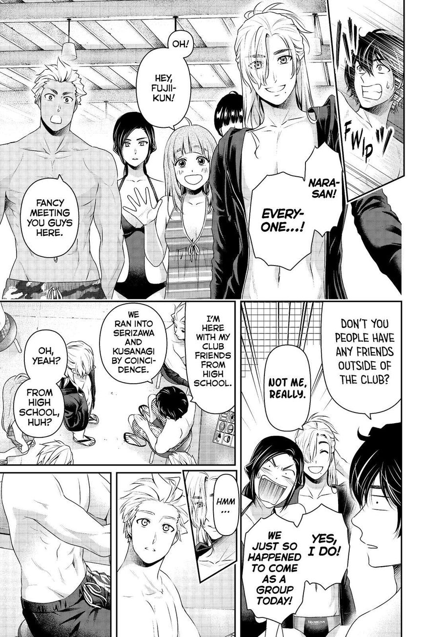 Domestic Girlfriend, Chapter 177 Trying to Change image 013