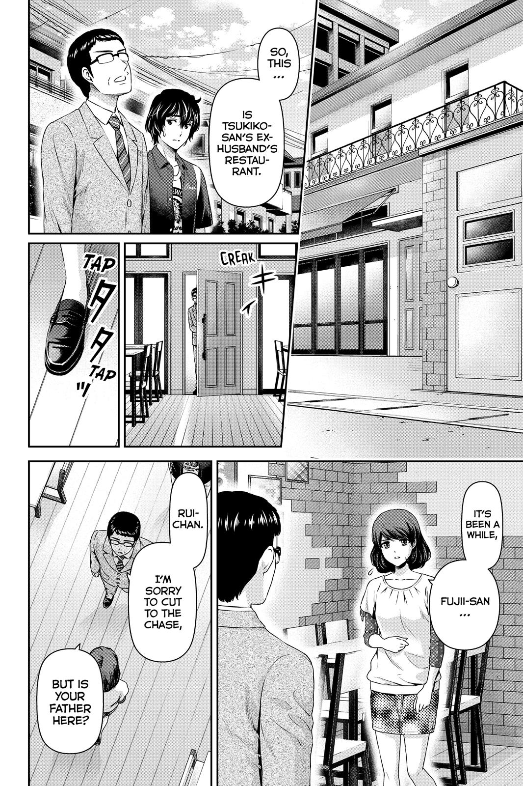 Domestic Na Kanojo, Chapter 89 image 004