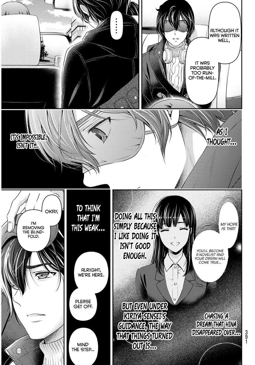Domestic Girlfriend, Chapter 70 Turning Point image 006