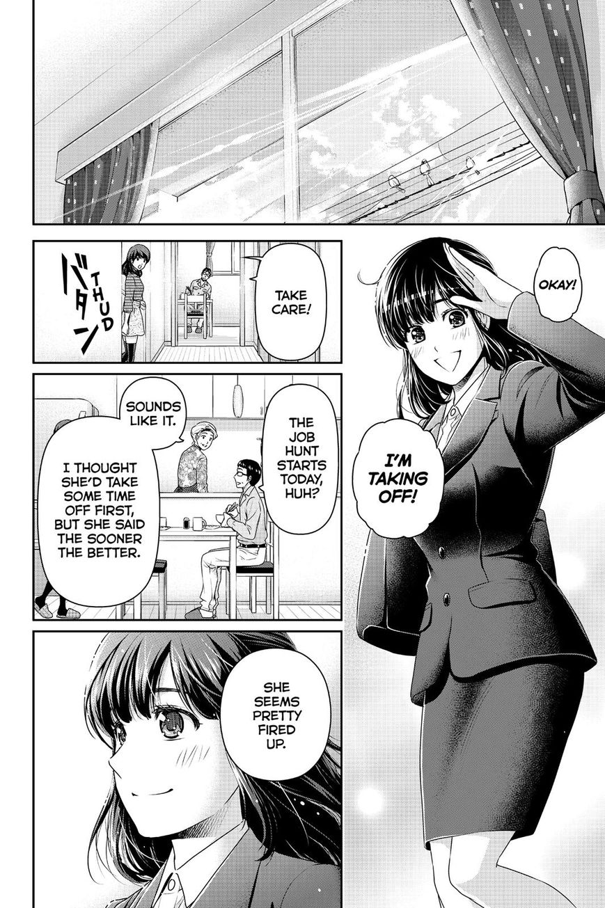 Domestic Girlfriend, Chapter 140 image 002