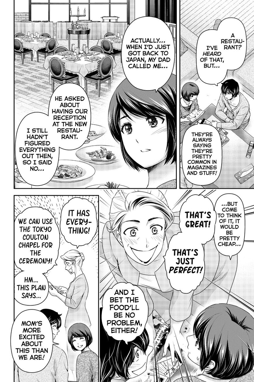 Domestic Girlfriend, Chapter 265 image 013