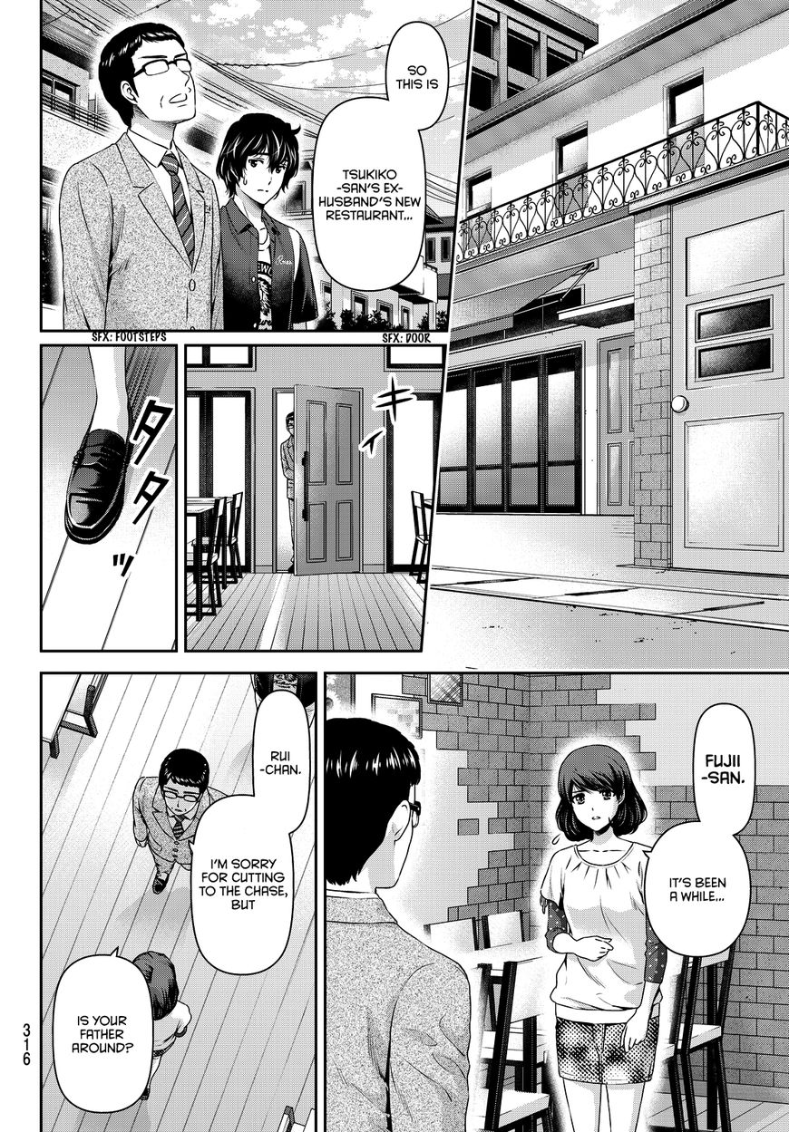 Domestic Girlfriend, Chapter 89 As A Father image 005