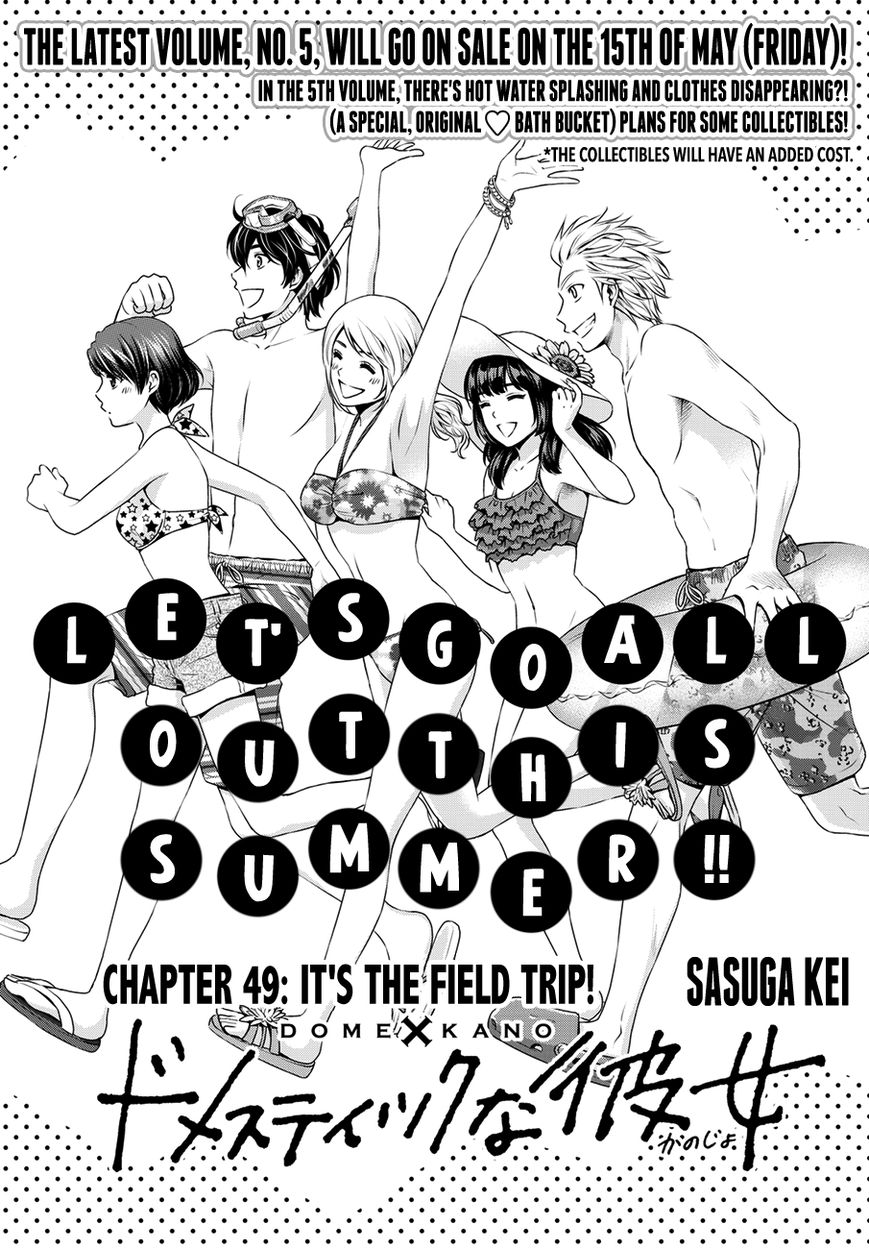 Domestic Girlfriend, Chapter 49 It's the field trip! image 001
