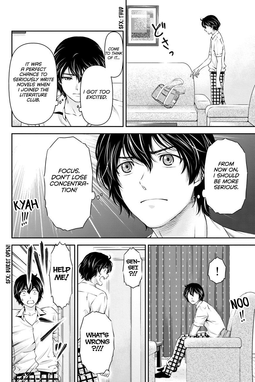 Domestic Girlfriend, Chapter 22 I'm sorry image 019