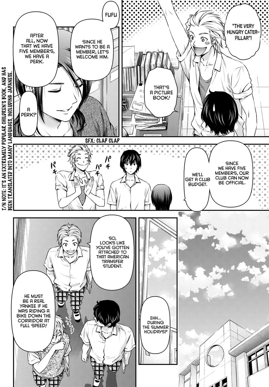 Domestic Girlfriend, Chapter 36 Misgivings image 011