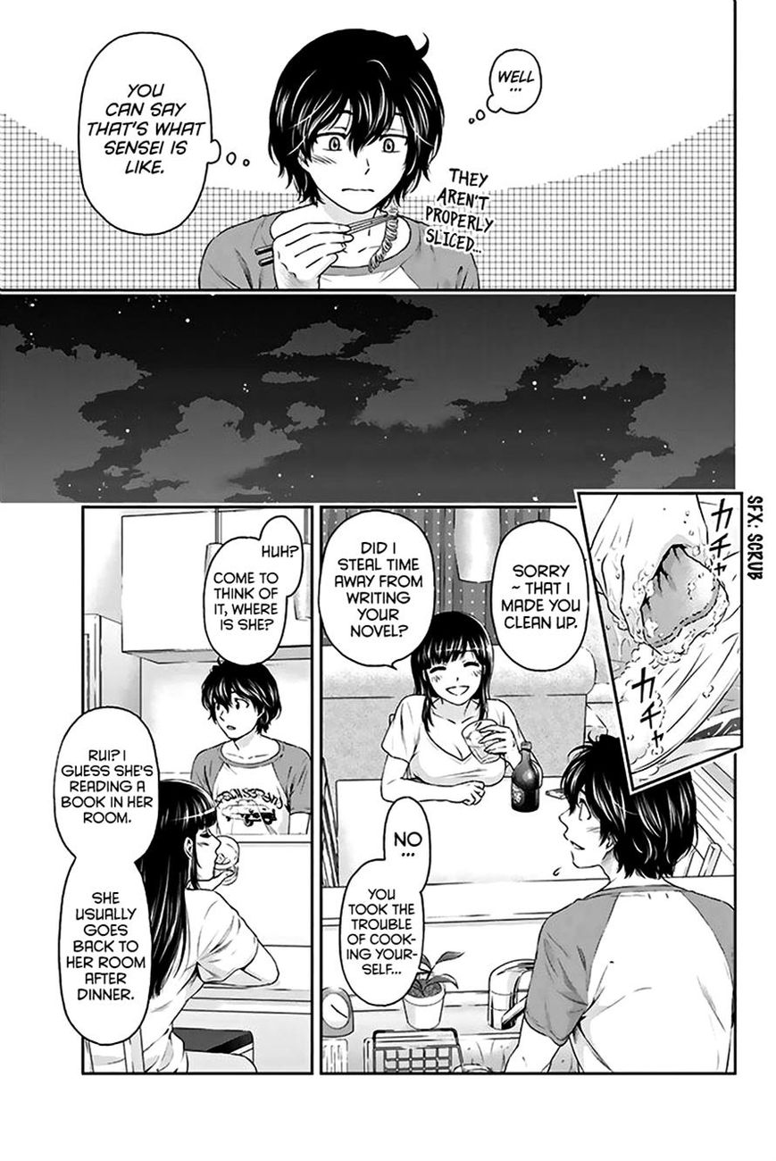 Domestic Girlfriend, Chapter 4 Signs image 016