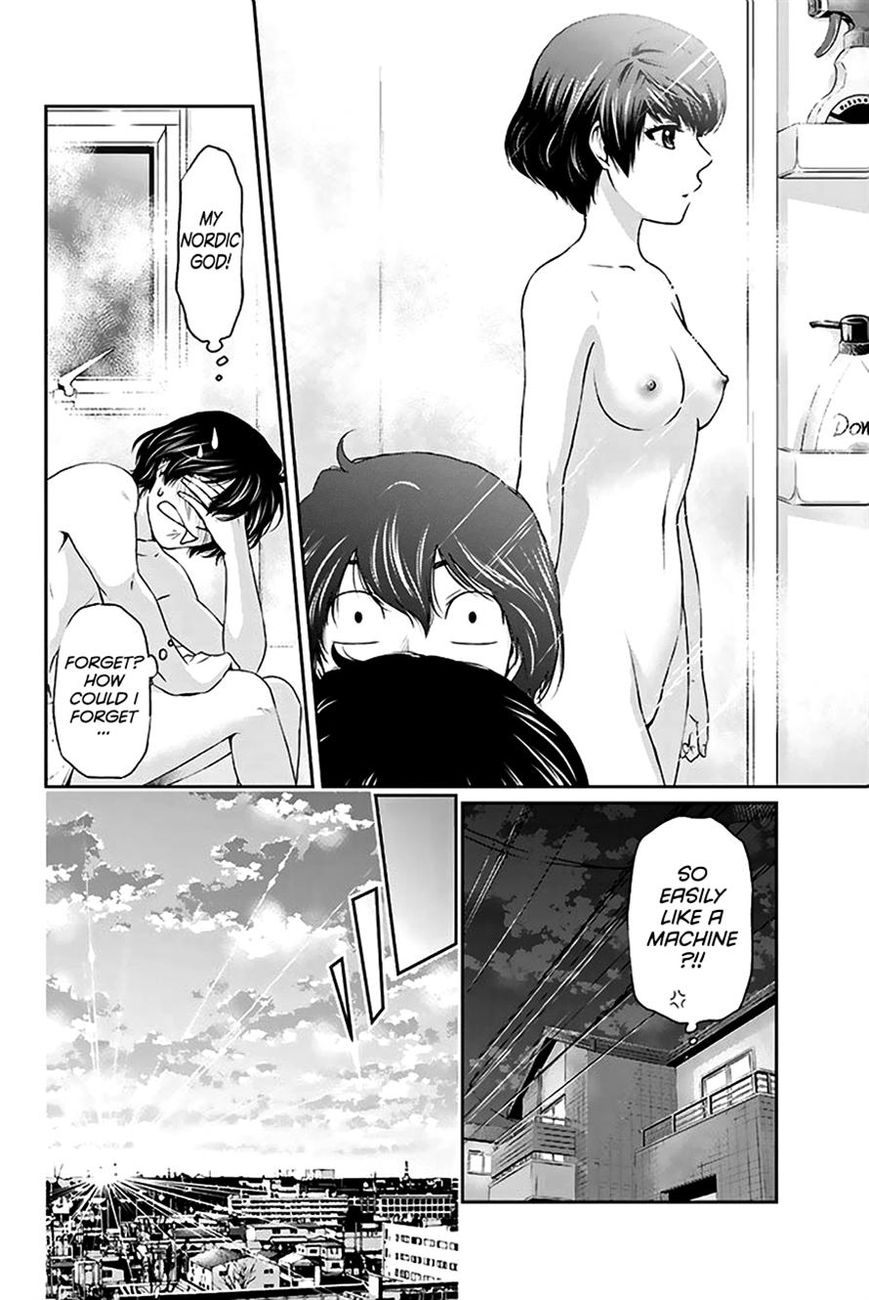 Domestic Girlfriend, Chapter 4 Signs image 009