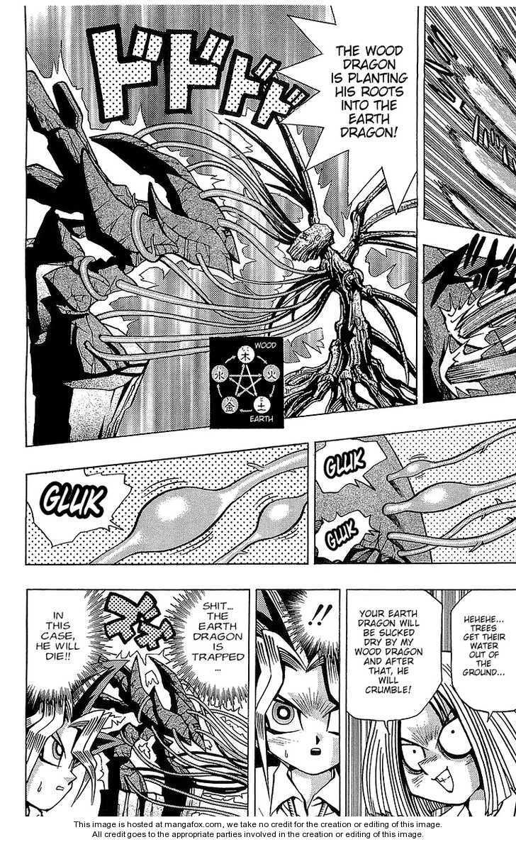 Yu Gi Oh, Chapter Vol.06 Ch.047 - The Evil Dragon Cards (Part 2) image 014