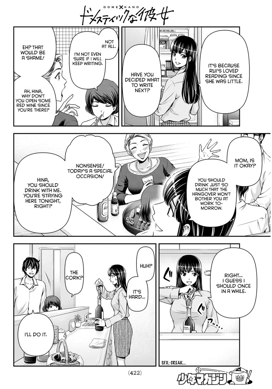 Domestic Girlfriend, Chapter 58 Ignition image 015