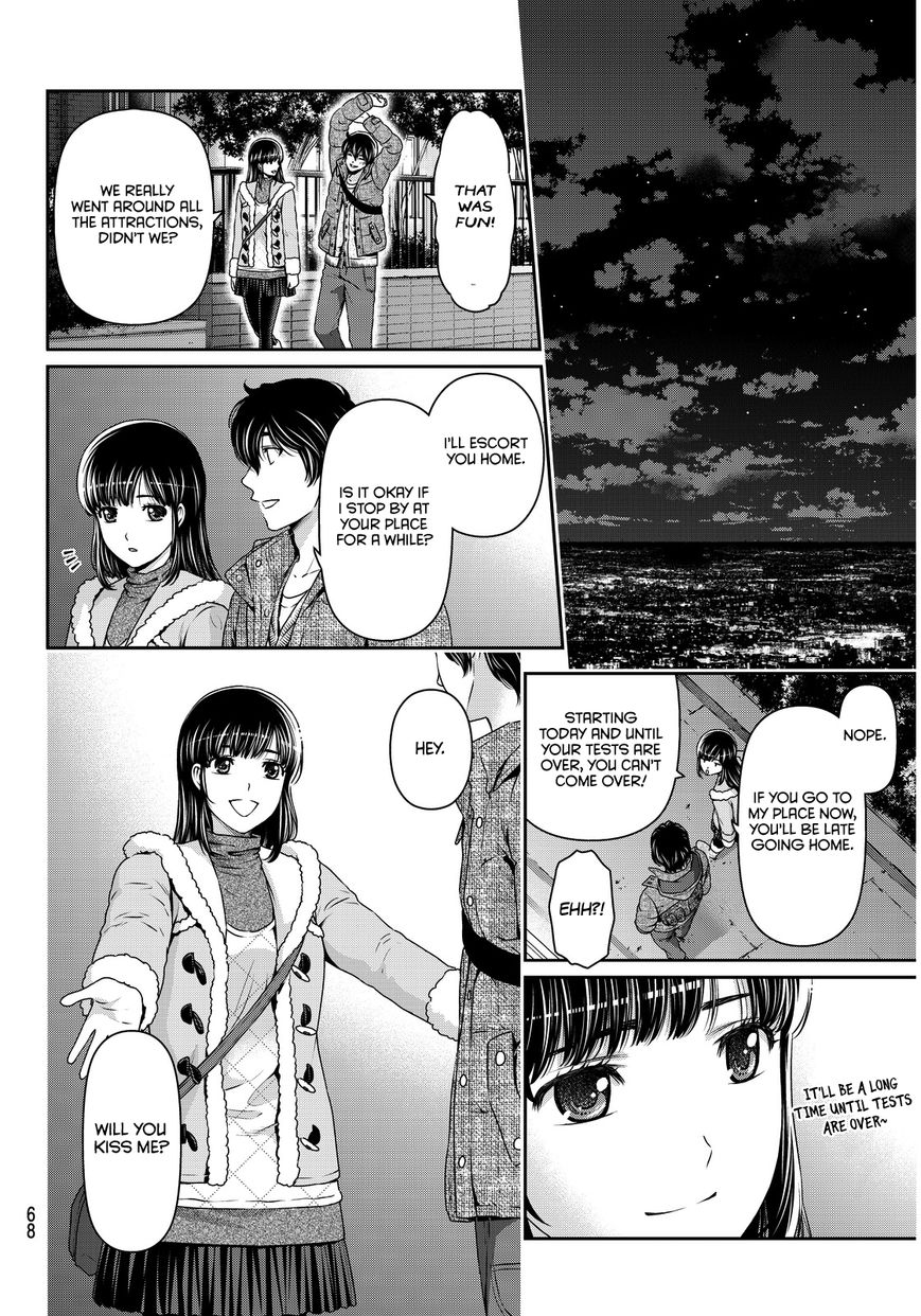 Domestic Girlfriend, Chapter 63 Hina's Decision image 013