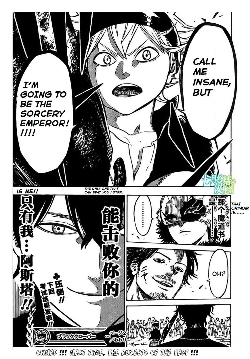 Black Clover, Chapter 2 The Magic Knights Entrance Exam(fixed) image 026