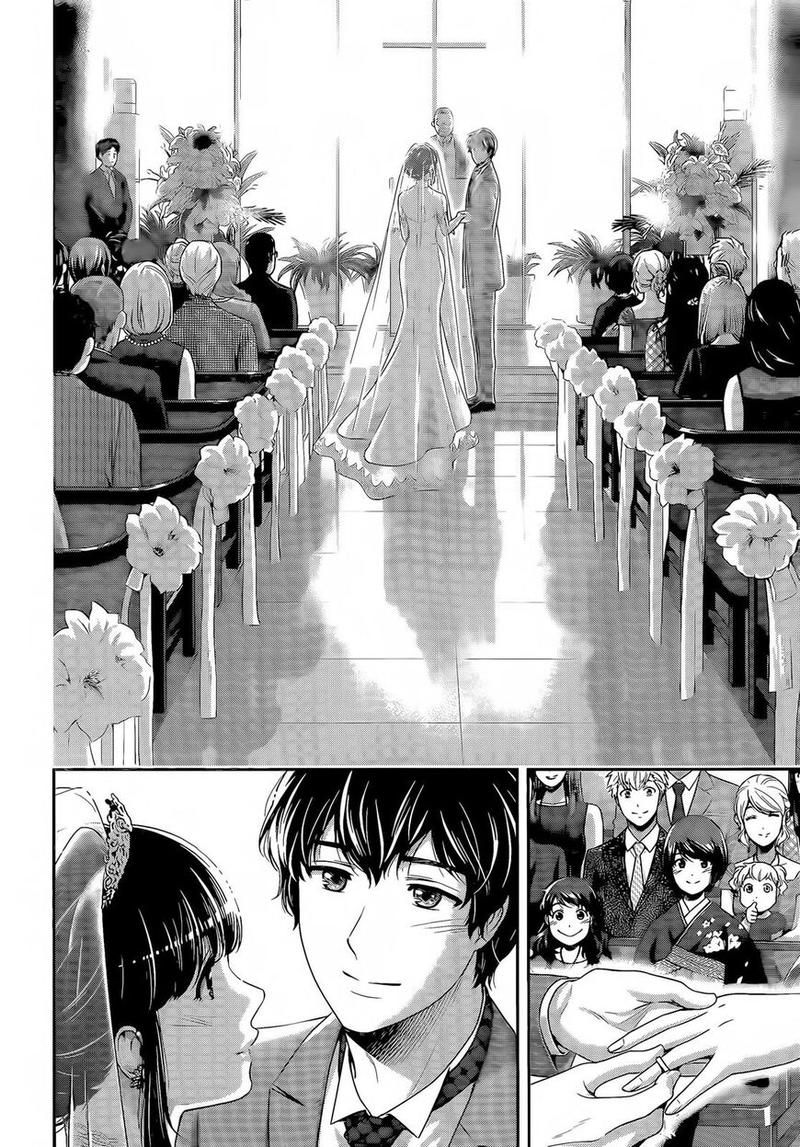 Domestic Na Kanojo, Chapter 277 - Domestic Girlfriend-End image 013