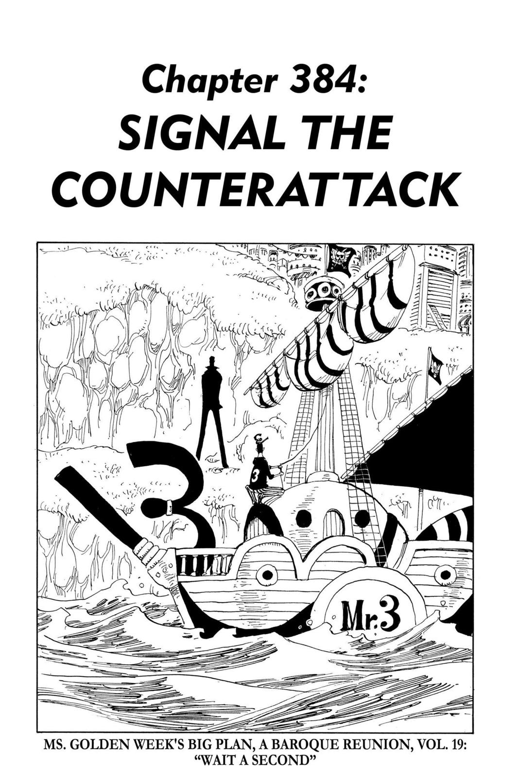One Piece, Chapter 384 image 001