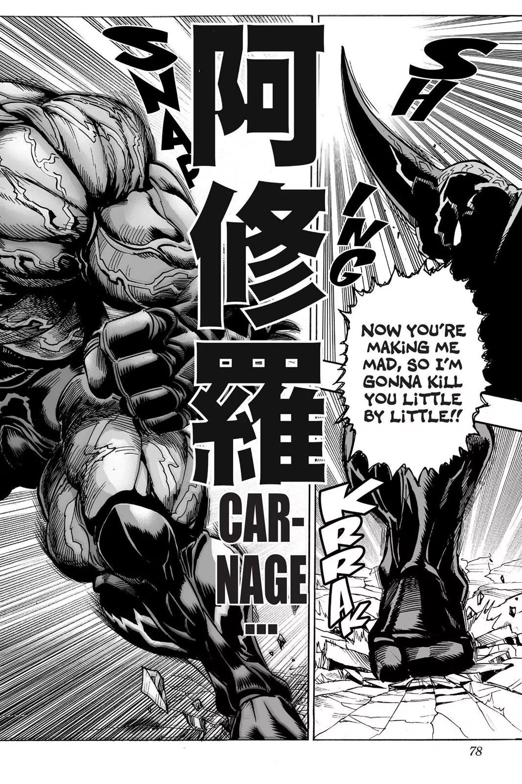 One Punch Man, Chapter Onepunch-Man 11 image 014