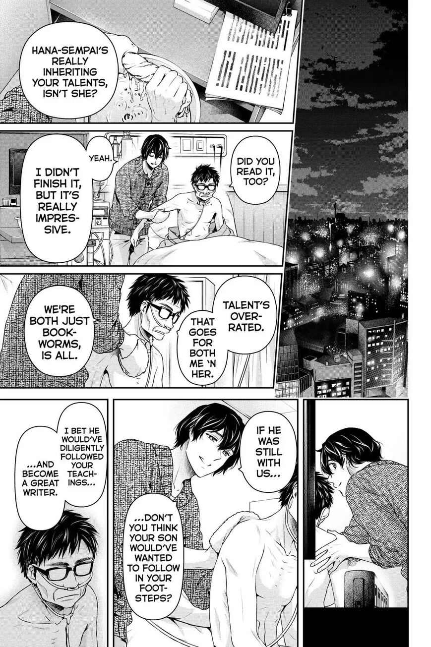 Domestic Girlfriend, Chapter 254 image 013