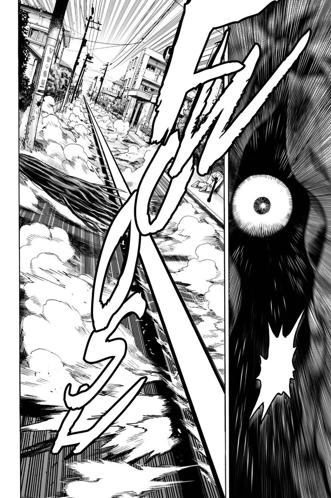 One Punch Man, Chapter Onepunch-Man 20 image 024