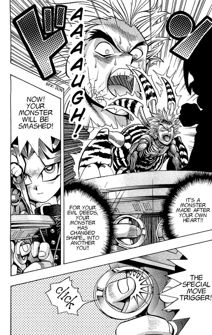 Yu Gi Oh, Chapter Vol.06 Ch.044 - Monster Fighter Part 2 image 020