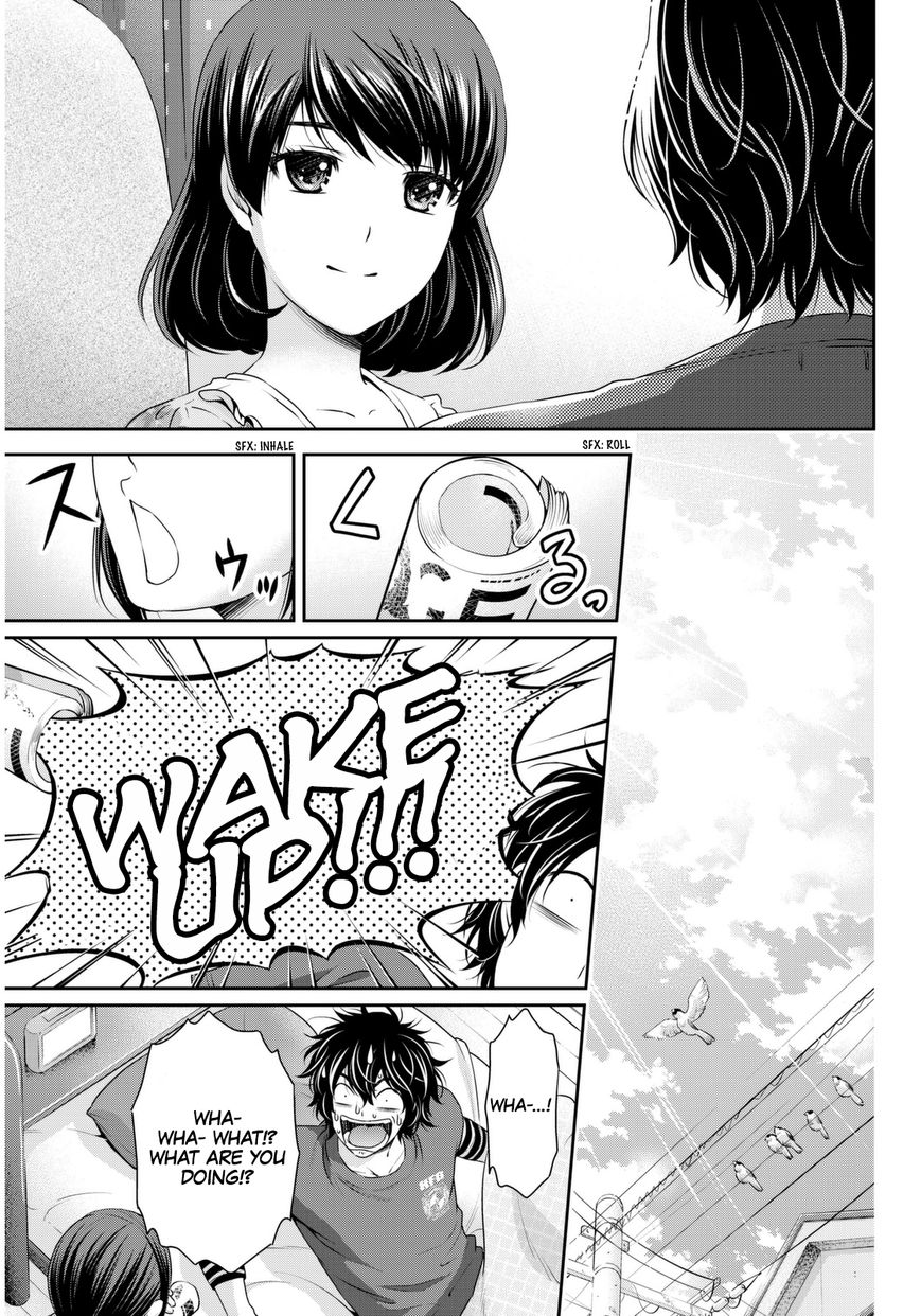 Domestic Girlfriend, Chapter 82 What's Important image 012