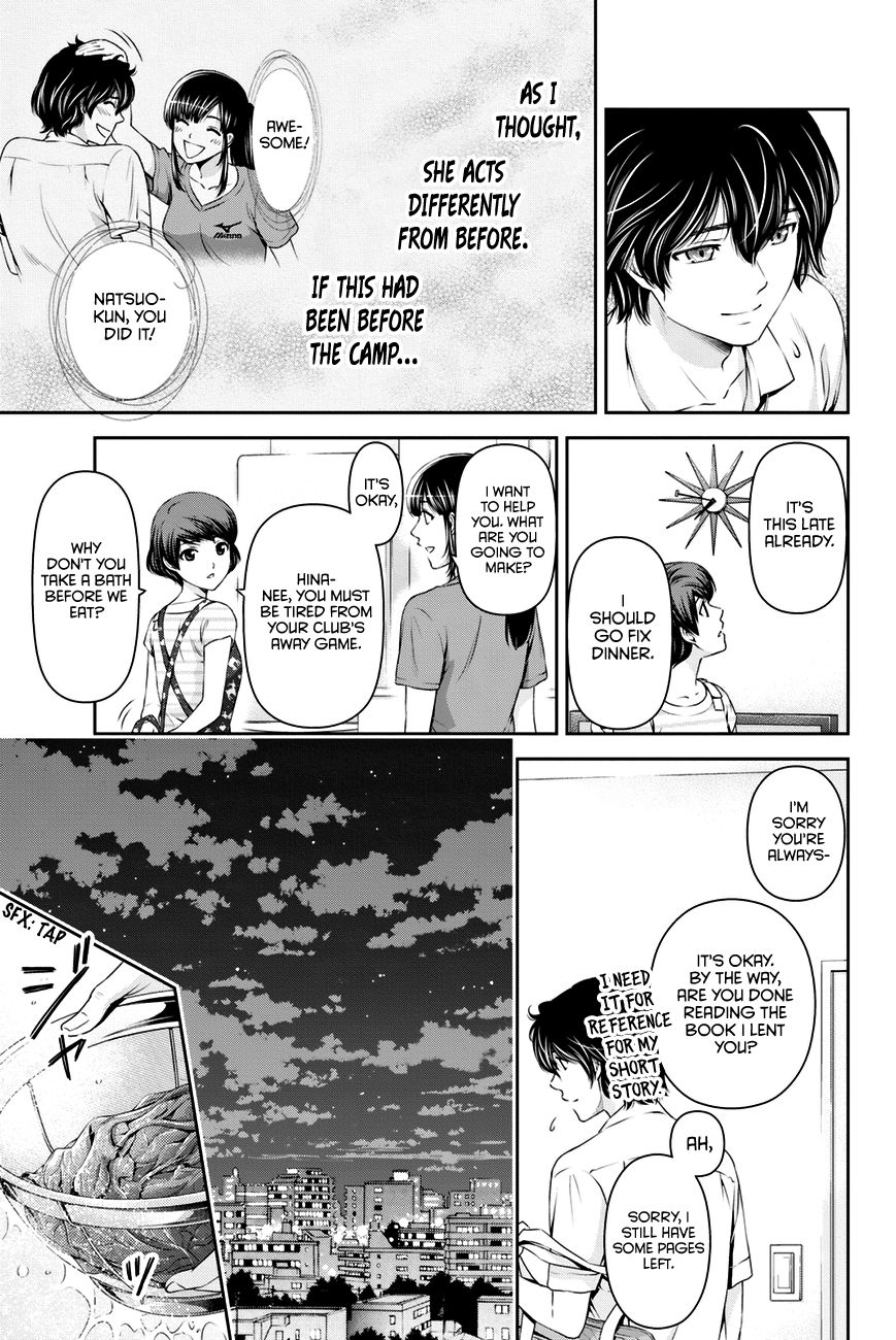 Domestic Girlfriend, Chapter 30 I'm Melting image 006
