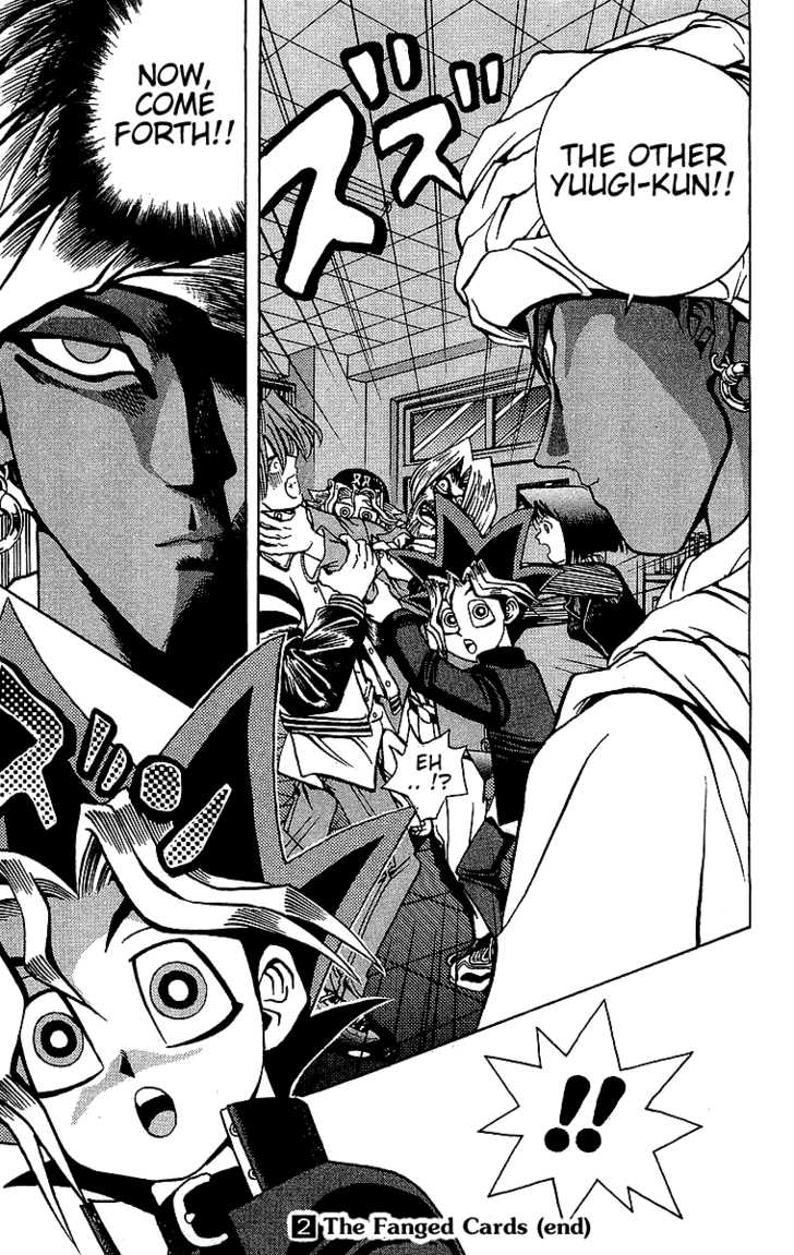 Yu Gi Oh, Chapter Vol.02 Ch.015 - The Other Criminal image 022