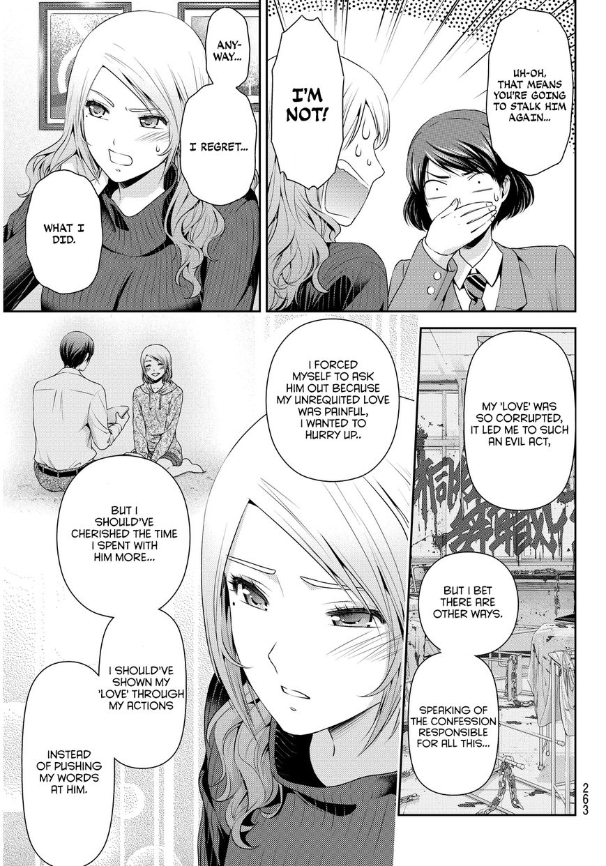 Domestic Girlfriend, Chapter 59 Detected image 012
