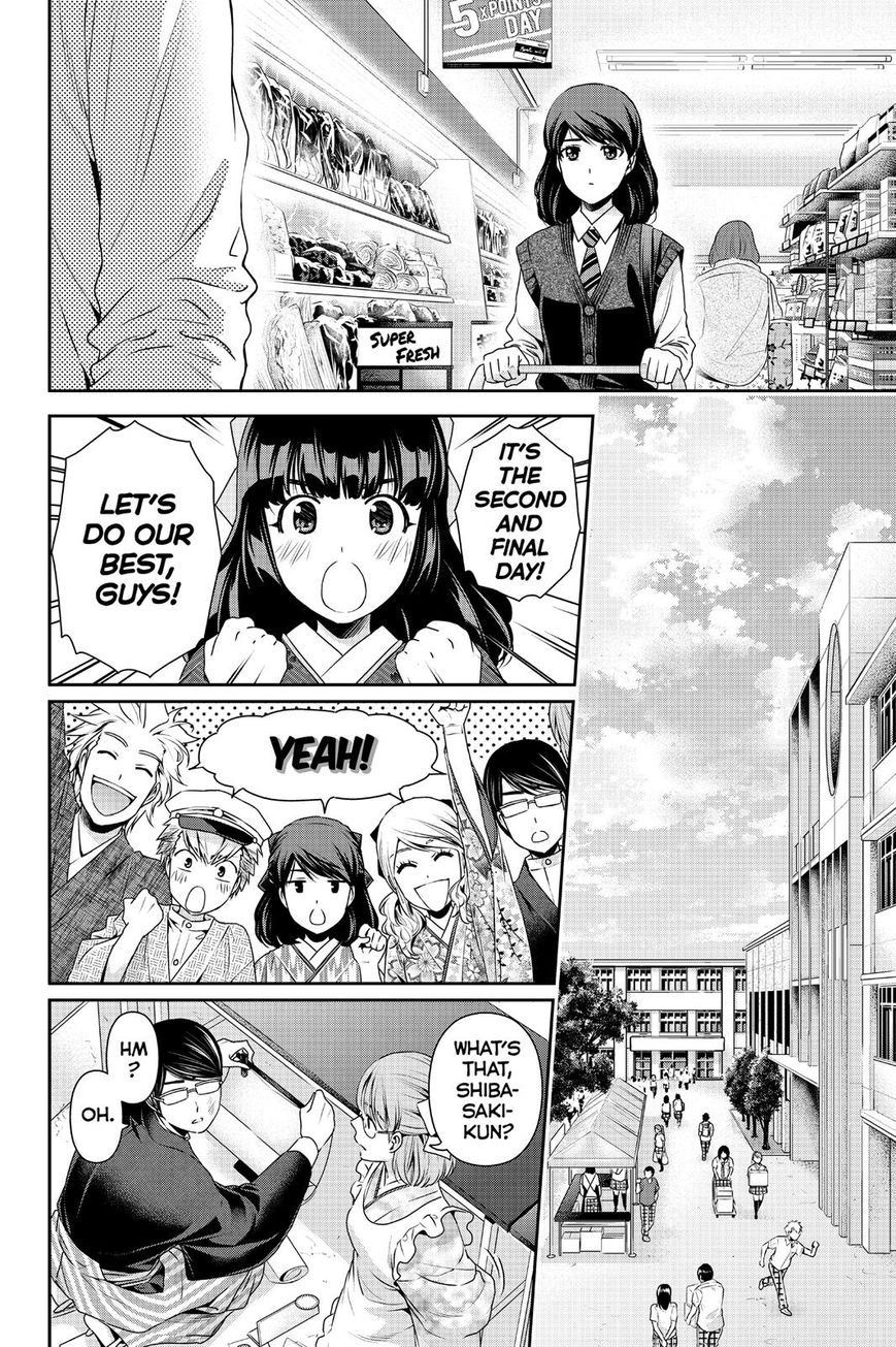 Domestic Girlfriend, Chapter 111 Today's The Day! image 014