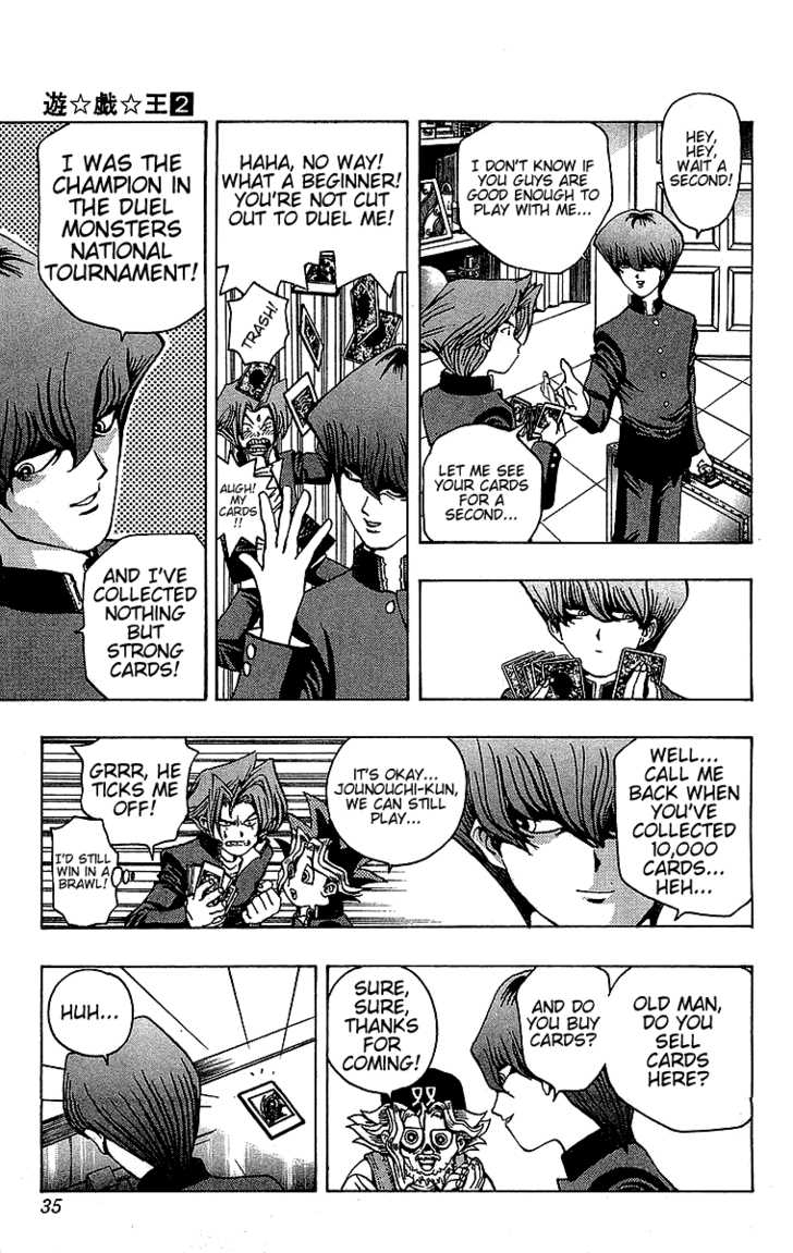 Yu Gi Oh, Chapter Vol.02 Ch.009 - The Fanged Cards, Part 1 image 005