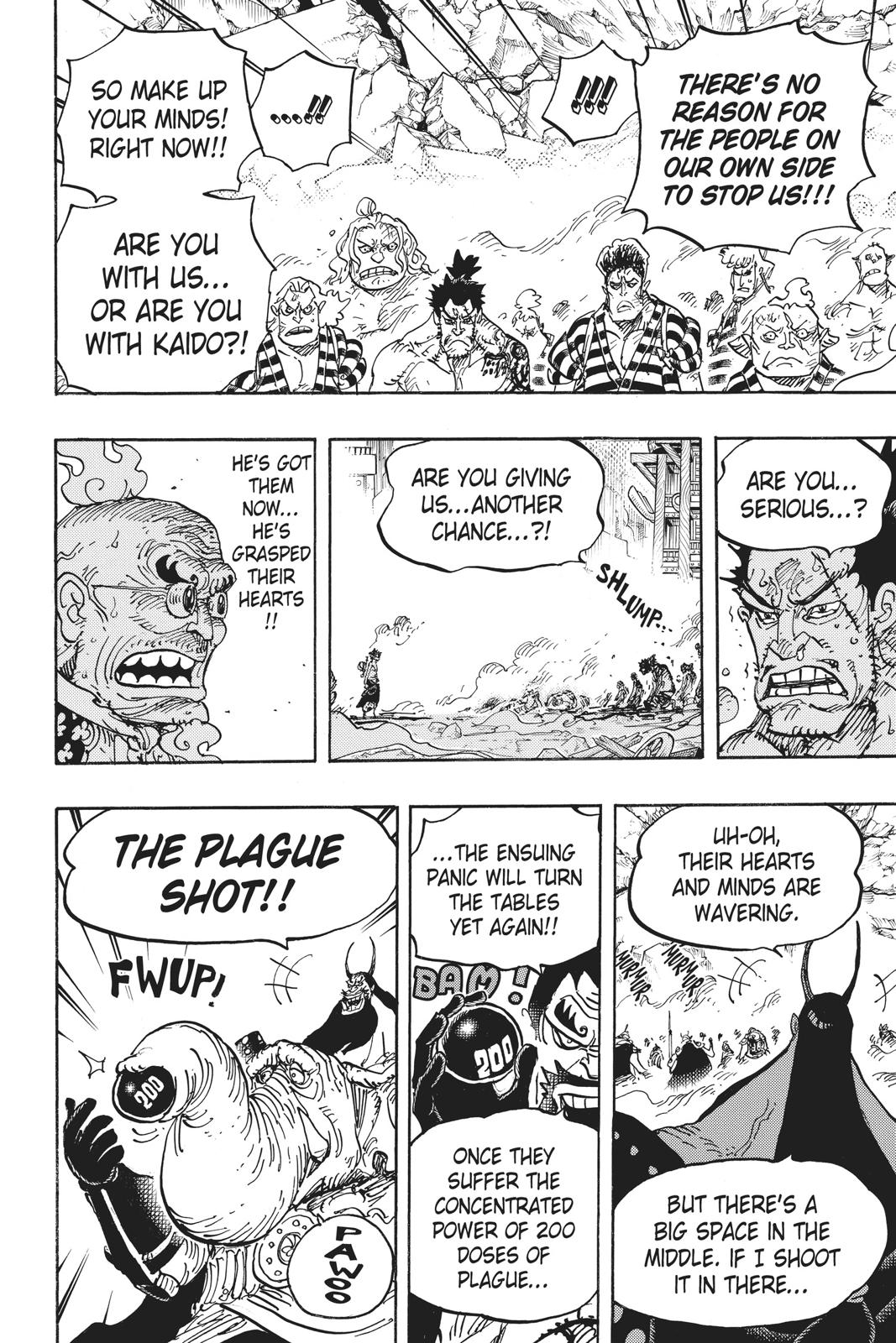 One Piece, Chapter 949 image 015