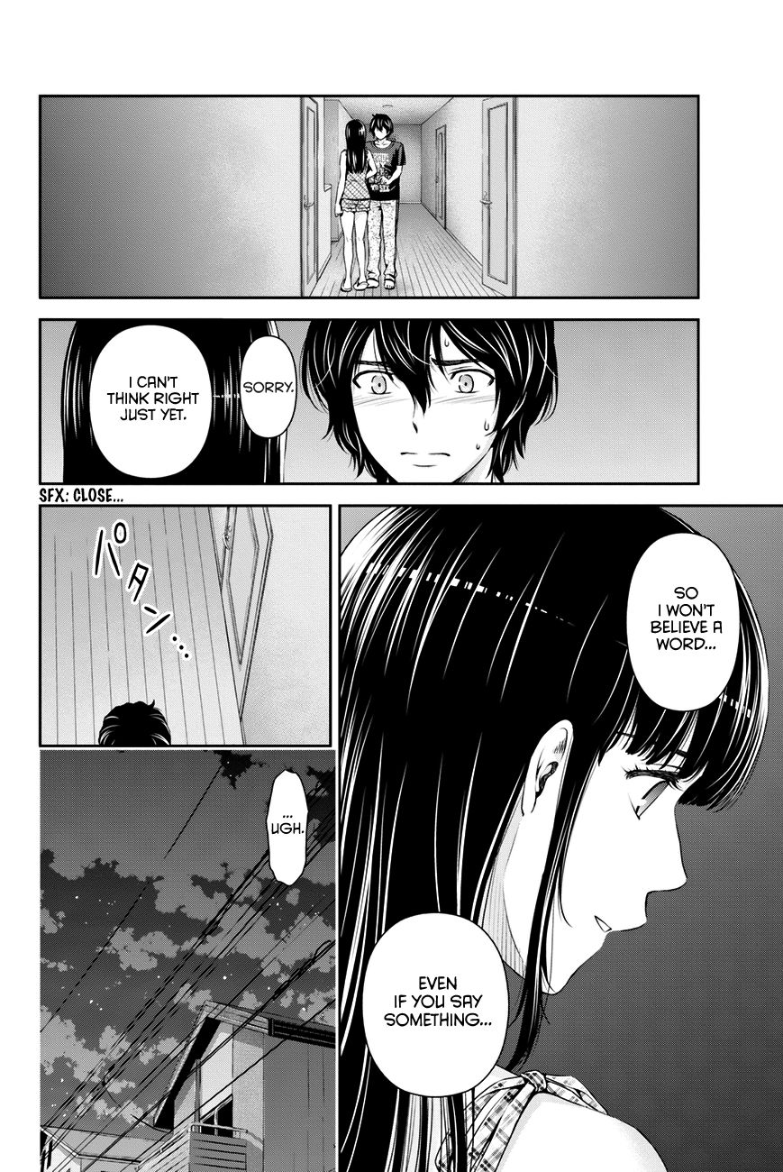 Domestic Girlfriend, Chapter 31 Resolution image 005