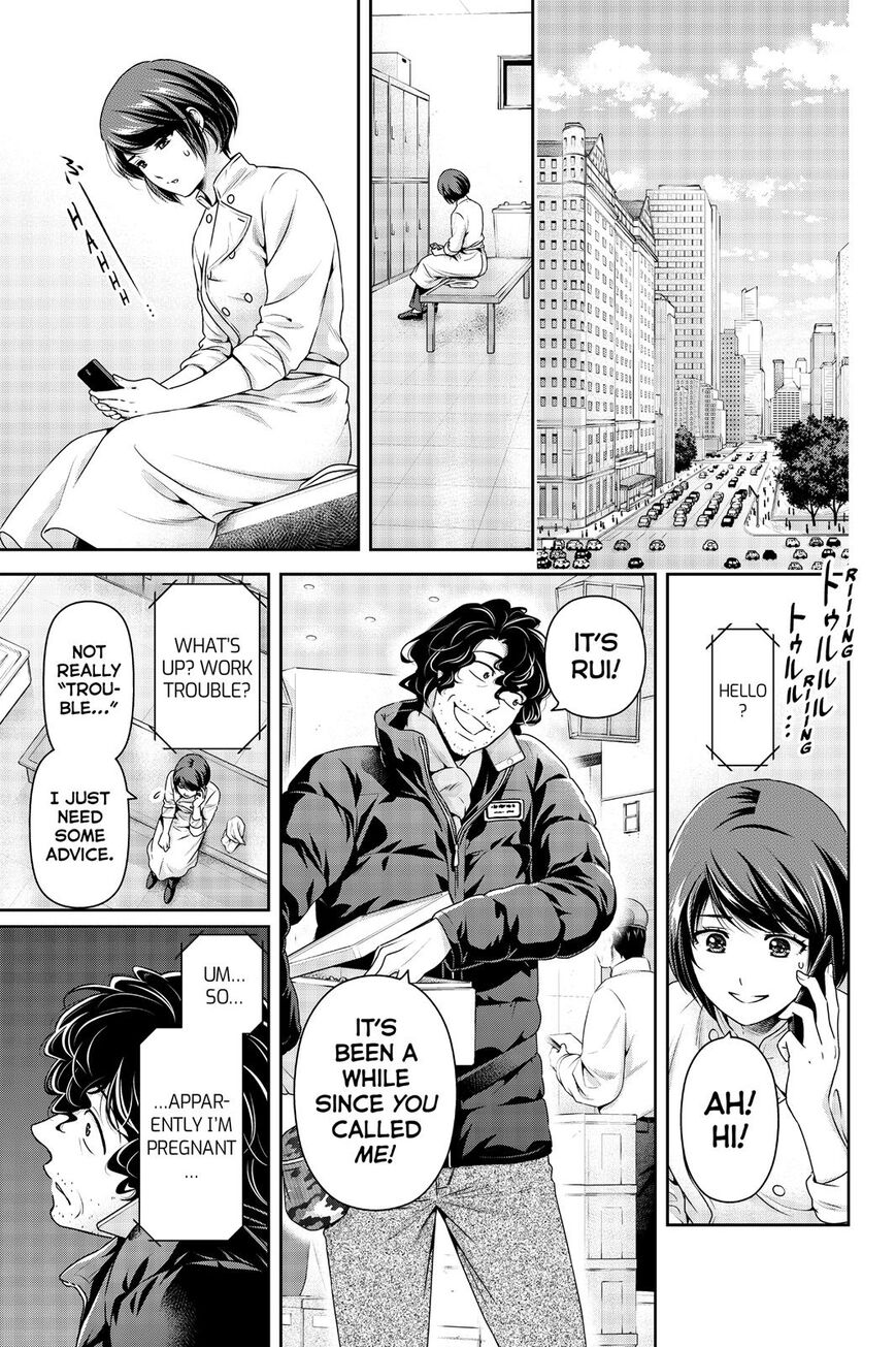 Domestic Girlfriend, Chapter 259 image 010