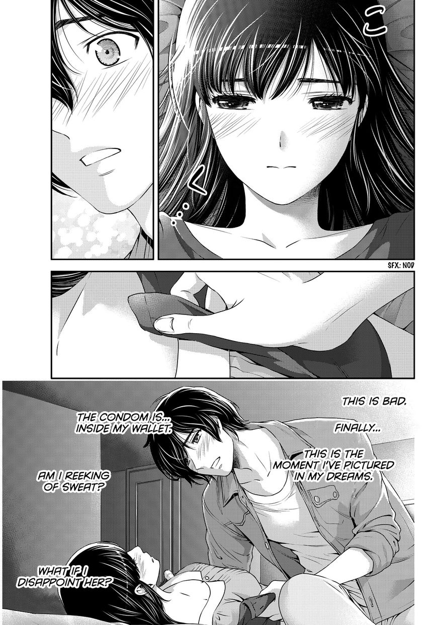 Domestic Girlfriend, Chapter 55 Promise image 004