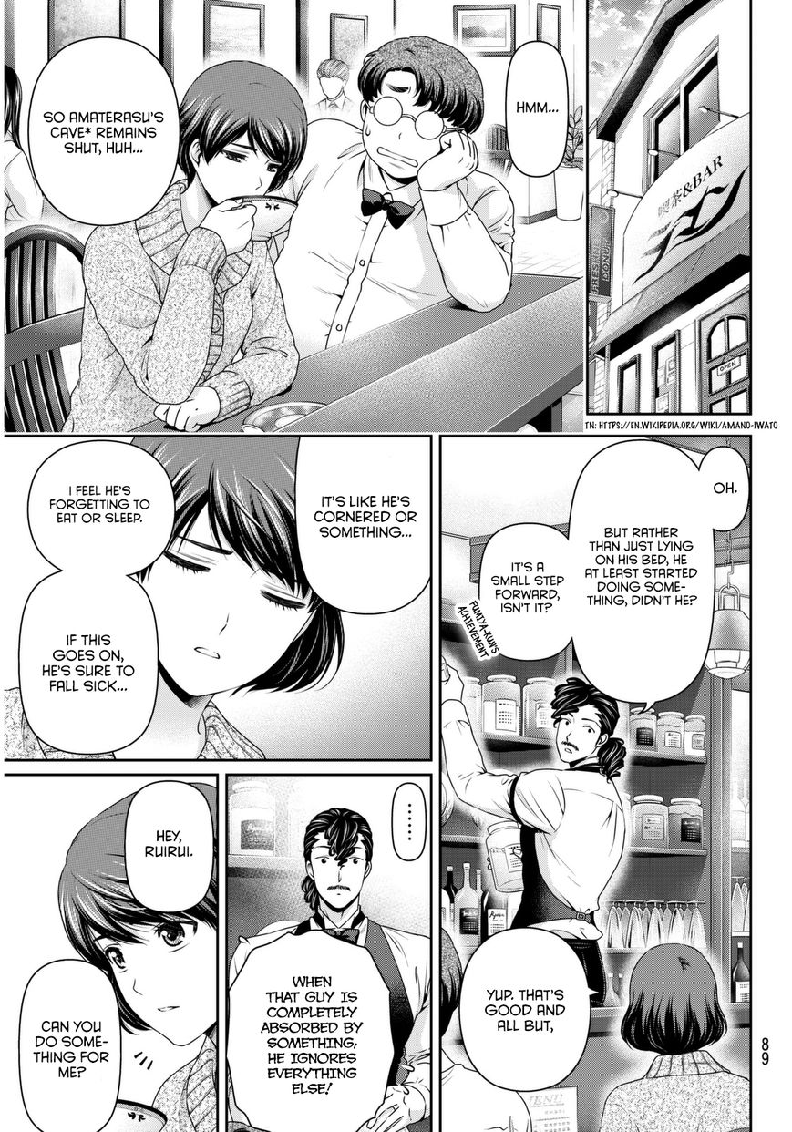 Domestic Girlfriend, Chapter 66 Struggle image 008