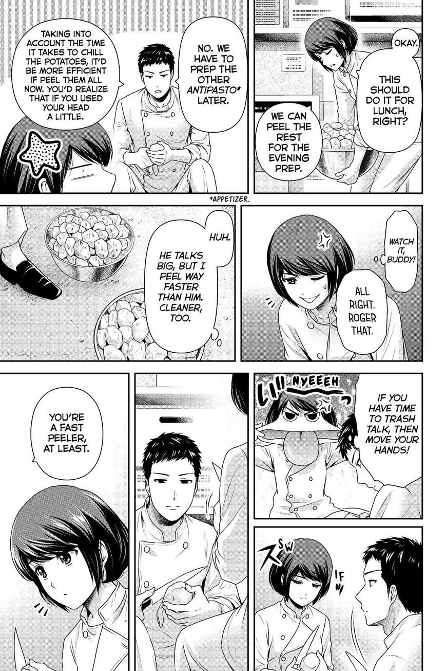 Domestic Girlfriend, Chapter 180 Yet Another Side image 011