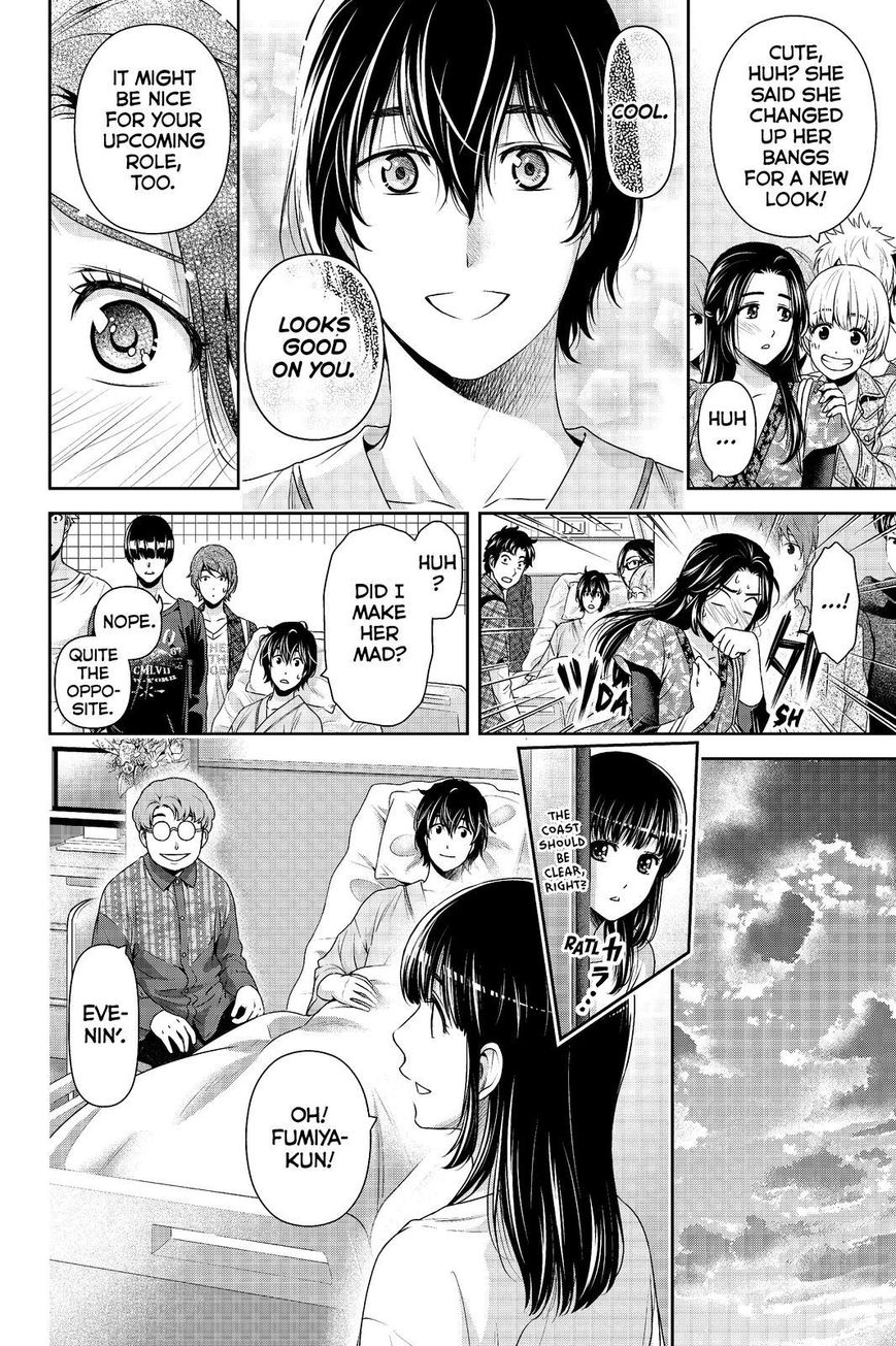 Domestic Girlfriend, Chapter 188 Signs of Life image 010